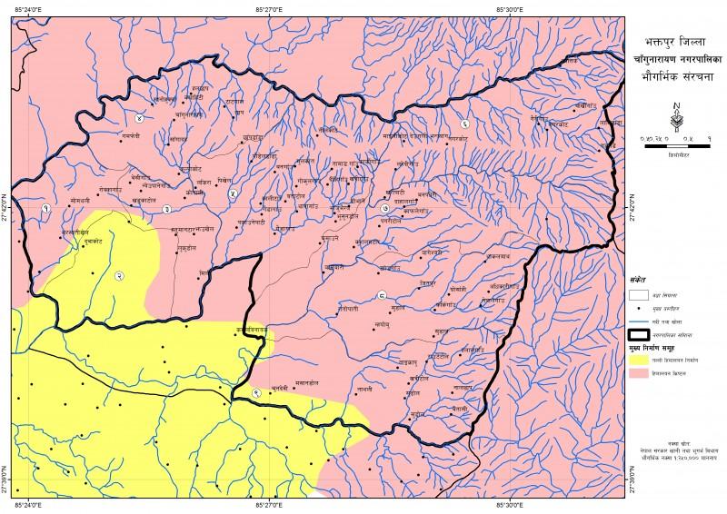 cangunarayan municipality